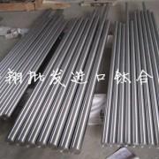 热销耐高温TA9钛管 精密钛合金管TA9 工业钛管凌翔可定制
