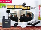 无线团队企业参观接待接收器可印LOGO的讲解器智联厂家直销