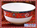 景德镇陶瓷寿碗套装骨瓷百岁碗烧字定制寿辰礼品订制寿碗盒装