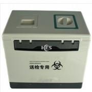 HES贺氏14L生物安全运输箱