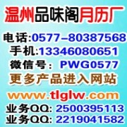 高架台历,重庆高档台历印刷,纸质台历