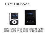 甘肃无线导游系统