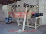 郑州干粉砂浆搅拌机(PLC控制)