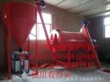 广西腻子粉混合机(6吨/时)老厂家