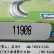 CR6769油封销售,SKF油封CR6769厂家