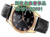 苏州专业二手卡地亚手表回收价格合理本公司专业回收