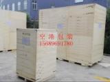 济南长清章丘济阳齐河地区免熏蒸钢边木箱厂家定制