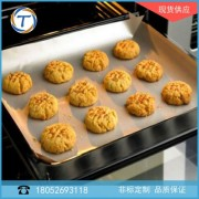 拓新T3013烤盘片,规格可以定制,厚度可以选择