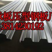 宁德YX40-185-740楼承板压型钢板厂家价格