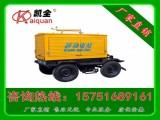 400KW移动柴油发电机组-佛山厂销