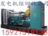 苏州康明斯发电机组回收,苏州回收进口发电机公司