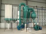 山西木材木粉机设备丨大型木材木粉机设备厂家丨鼎达机械