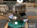 江西大汉机械陶瓷泥浆专用振动筛型号齐全可订制