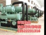 北京厂子发电机组回收实时价格北京宾馆酒店发电机组回收首页