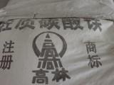 供应东莞、深圳、惠州、中山轻质硬脂酸锌粉