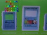 红枣 辣椒 大枣 枸杞 干果 药品 香菇农副烘干控制器