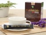 广元堂油切黑咖啡 三合一原味速溶酵素左旋咖啡粉厂家代理批发