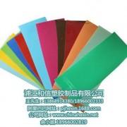 和信塑胶热情服务,PS彩色片材批发,吉林PS彩色片材