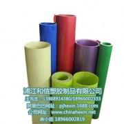 浙江PS透明片材,和信塑胶经济实惠,PS透明片材订购