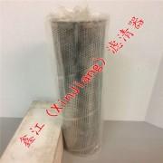 0160R003BN3HC贺德克滤芯 鑫江滤清器厂