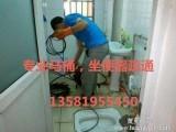 北京丰台区疏通下水道打捞手机 管道疏通