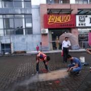 埋地下自来水漏水检测地下管道漏水检测维修报价