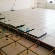 科伟防静电网络地板,防静电通风地板