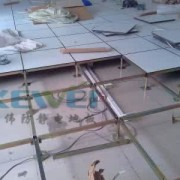 重庆科伟全钢陶瓷防静电地板厂家好不好