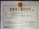 广州黄埔港大红酸枝进口报关清关如何收费?