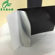 厂家供应高品质纳米碳铜箔胶带超薄0.04MM 导热铜碳胶带