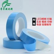 厂家价格带手柄导热双面胶0.5T 铝基板强粘胶贴