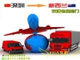 越南陆运双清专线越南专线物流双清包税到门越南专线货代空运海运