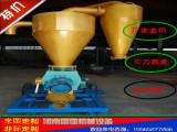 大型气力粮食输送机 吸粮机 可定制多功能风力吸粮机 颗粒输送