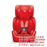山东儿童安全座椅、【贝欧科】(图)、山东儿童安全座椅生产厂家