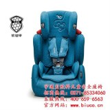 山东儿童安全座椅厂家,山东儿童安全座椅,【儿童安全座椅】