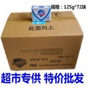 珠海香皂便宜批发 地摊香皂订做加工厂家报价