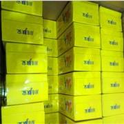 珠海香皂厂家批发 劳保福利用品定制厂家报价