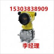 差压变送器 SWP-ST61DP 压力控制器