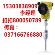 SWP-ST61CT 温度变送器 温度传感器 温度控制器昌晖