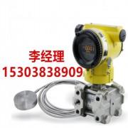 差压变送器 压力控制器 SWP-T61 压力控制器 昌晖
