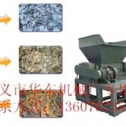 华东设备固体垃圾医疗垃圾生活垃圾园林垃圾撕碎机效果好产量高