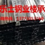 贵港铝镁锰屋面板价格