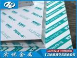 5252铝板现货销售 5252进口铝板销售