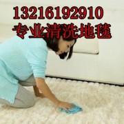杭州通怡花园附近家政公司电话,家政服务内容