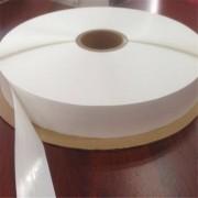 破坏性胶带20mm快递盒密封塑料快递袋包装强粘胶条