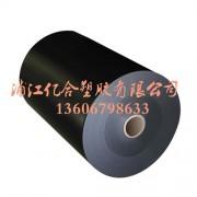 江西片材、亿合塑胶片材种类多样(图)、片材生产厂