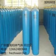 广州番禺氧气乙炔充罐厂家番禺氧气乙炔批发商番禺氧气乙炔电话多