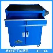 兰山区工具橱价格 带轮工具柜 移动储物搬运工具推车 大量现货