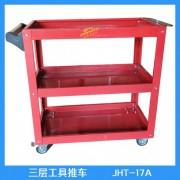 罗庄区双抽工具柜批发定制 工具车价格 工具柜锁 稳固安全