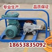 BH-40/2.5型煤矿用防灭火液压泵